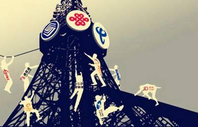 包头新闻网首页 源稿库  中国铁塔股份有限公司包头分公司的成立标志