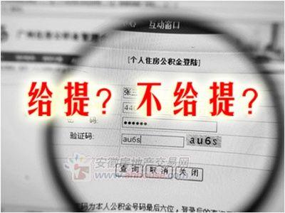 深圳住房公积金强制缴纳的吗