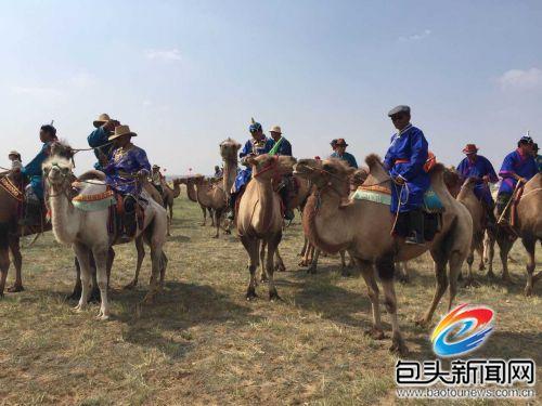 内蒙古达茂旗第三届中国游牧文化旅游节开幕