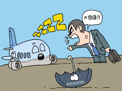 北京天津航班延误取消 原因