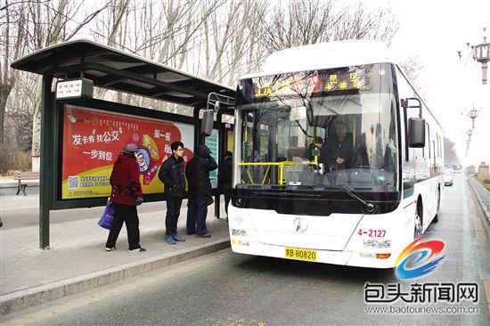 济宁52路公交车路线图