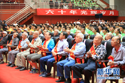 Ceremony marks 60th anniversary of IMUST 3