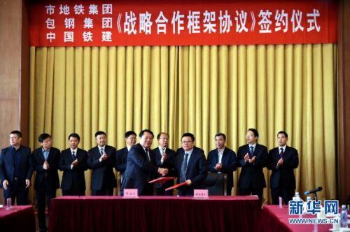 Baotou has national-level makerspaces