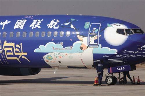 包头二里半机场,该飞机从机身到机舱全部用包头和蒙古族元素打造而成