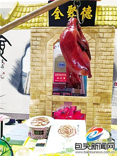 Baotou first cooking skills competition held4