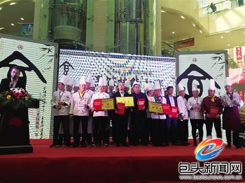 Baotou first cooking skills competition held1