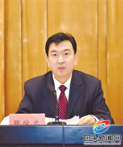 Zhang Yuanzhong is appointed to be the municipal party secretary of Baotou2