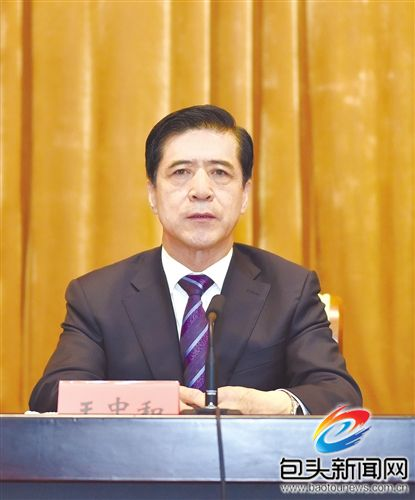 Zhang Yuanzhong is appointed to be the municipal party secretary of Baotou3