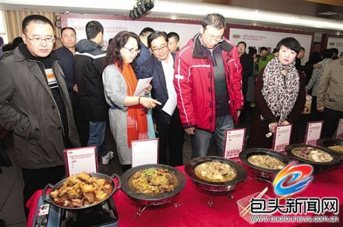 Forum held in Baotou targets agritourism5