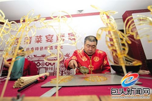 Forum held in Baotou targets agritourism4