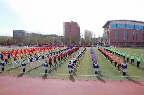 青山区教育局忽略2017年教职工体育竞赛v老师怎么办老师孩子初中年级举行一上图片