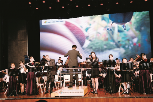 Concert staged for Inner Mongolia's 70th anniversary