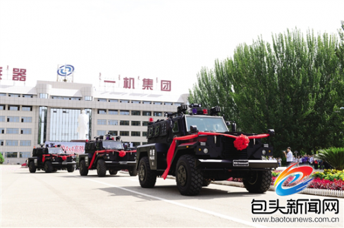 Xuelang special off-road vehicles are to deliver
