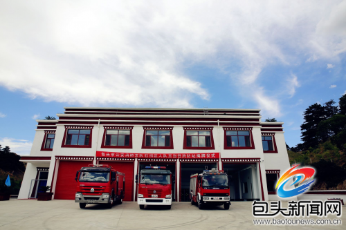 Fire station set at Wudang Lamasery scenic area