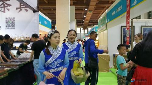 Tea trade fair set in Baotou 1