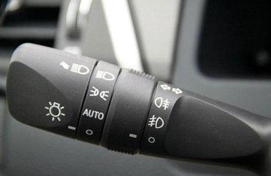 汽车上的4个隐藏小功能,八成司机都不知道