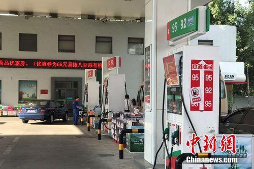 资料图:北京市北苑路上中石化一加油站。 中新网 程春雨 摄