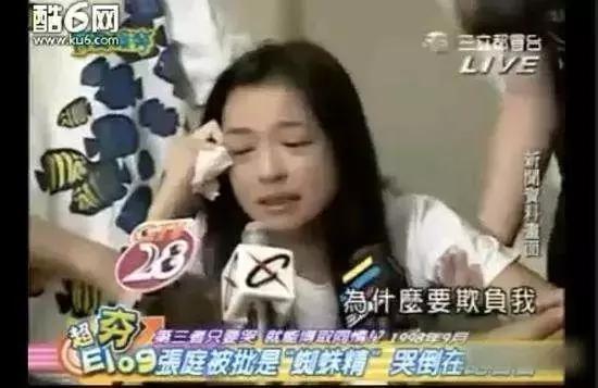 她是唯一做过9次试管婴儿女星,怀孕时只能在家爬行