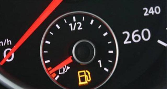 何时加油加多少最好 别让油箱太撑或太饿