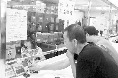 今天上午,市民在通州区不动产登记事务中心办理成转商业务