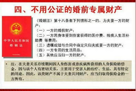 保险法第九十二条的内容、主旨及释义 法律释义和解释 百问中文