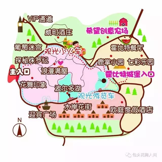 看看内蒙达茂旗的地图