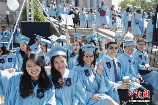 资料图:美国哥伦比亚大学毕业典礼上的中国留学生。 <a target='_blank' href='http://www.chinanews.com/'>中新社</a>记者 廖攀 摄