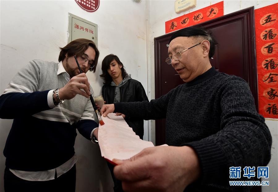 (社会)(4)洋学生体验中国年