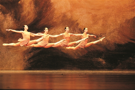 YellowRiverBallet