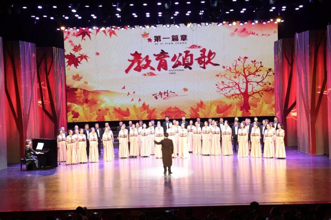 《飞来的花瓣》包头市教师合唱团图片
