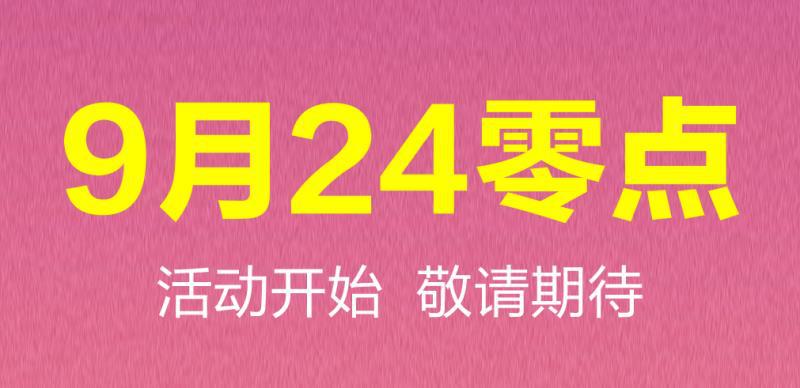 """包头昆区吾悦广场""""最美月亮评选活动"""""""