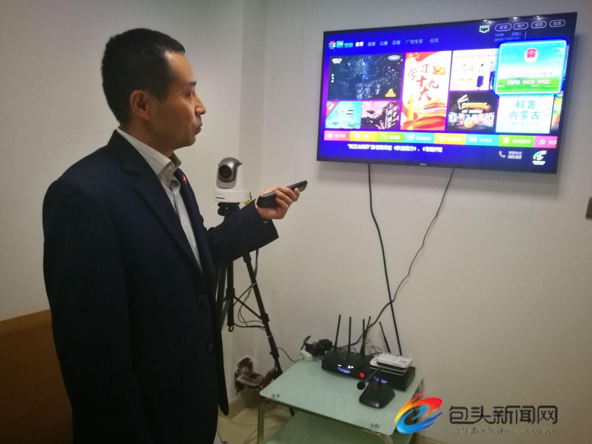 """幸运28部落:-公共执法服务电视终端推广工程""""送法入户"""""""