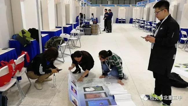 星城传捷报:北重三中学子作品获全国青少年科学影像节大奖