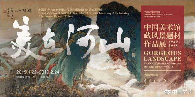 【春节假期4.15亿人次旅游过年,4成游客逛博物馆。新年为何过出