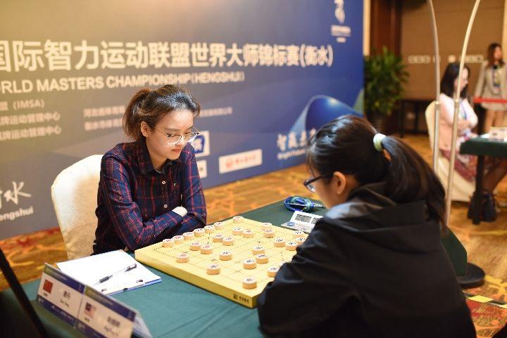 2019国际智力运动联盟世界大师锦标赛河北衡水开赛