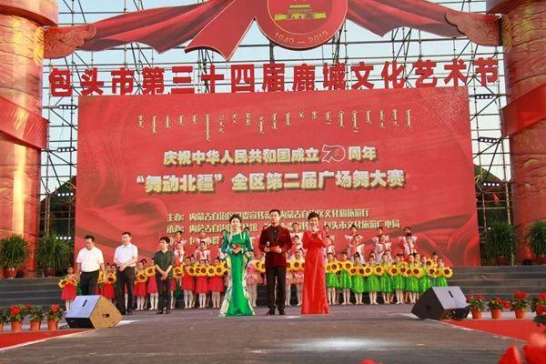 http://www.edaojz.cn/yuleshishang/181717.html