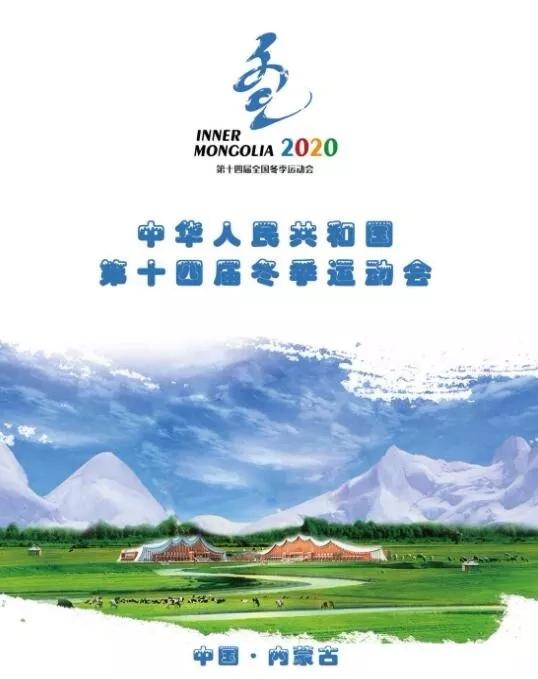 http://www.k2summit.cn/shehuiwanxiang/1211217.html