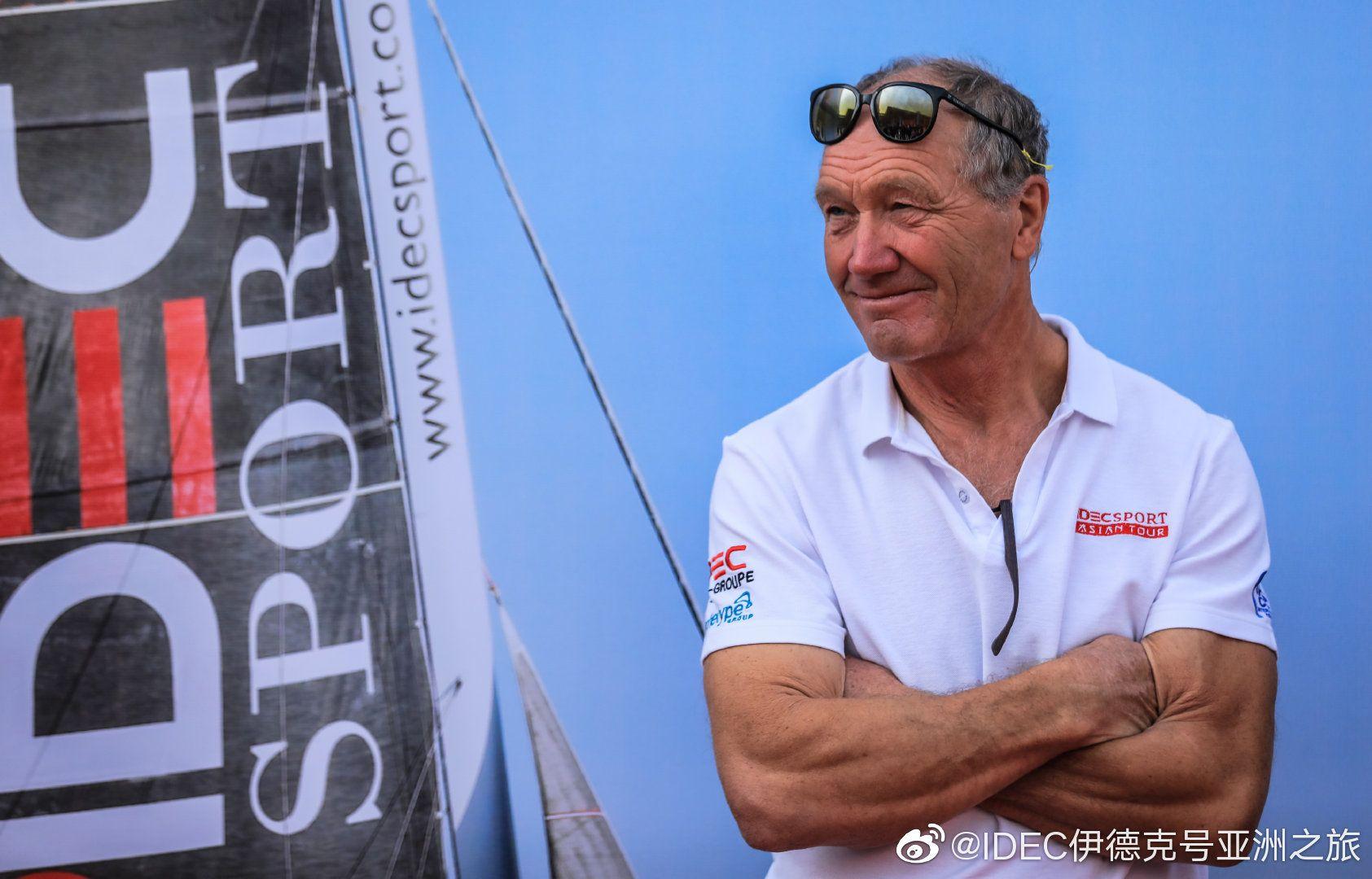 三次完成单人不间断环球航行的法国航海家茹瓦永挑战新纪录