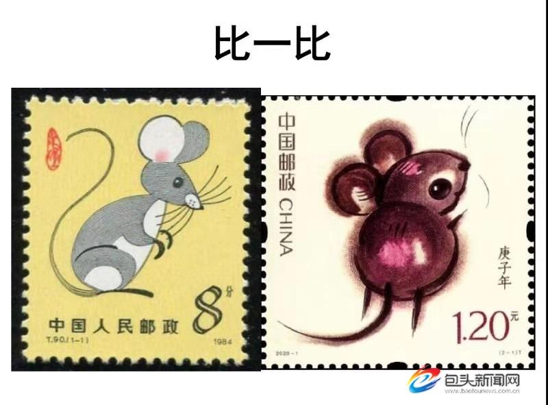 鼠年生肖邮票竟然还隐藏着这么多惊喜