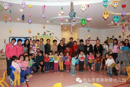 普林斯顿幼儿园感恩节活动