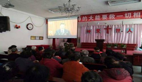 東河區宗教界認真學習十九大精神全面貫徹宗教政策